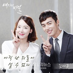 Women's Secret OST Part.18