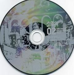 No Game No Life SPECIAL CD SOUNDTRACK VOL.1