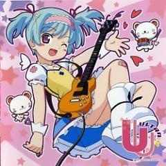 GWAVE SuperFeature's vol.2 Ultra:U - U (Japan)