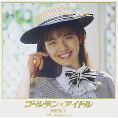 Golden Idol Minamino Yoko 30th Anniversary CD5 - Yoko Minamino