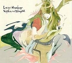 Luv(sic) Hexalogy - Nujabes