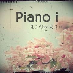 Miss My Friend - Piano I