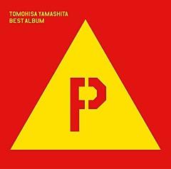 Best Album 'YAMA-P'
