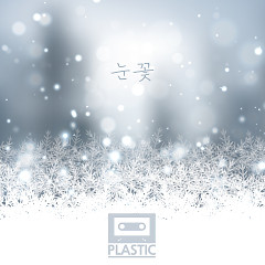 Snow Flower (Single) - Plastic