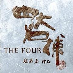 电影《四大名捕2》主题曲 / OST Tứ Đại Danh Bổ 2 - Hồ Hạ