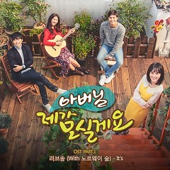 Father, I'll Take Care Of You OST Part.1