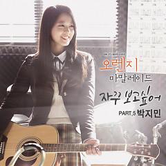 Orange Marmalade OST Part.5 - Park Ji Min