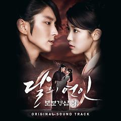 Moon Lovers : Scarlet Heart Ryo OST