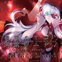 Shinjitsu no Utnapishtim -THE TRUE UTNAPISHTIM- ~Sekigan no Eden -A.D.2109-~ 3rd season - WAVE