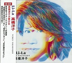 Li-la  - Yoko Takahashi