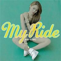 My Ride - Hoody