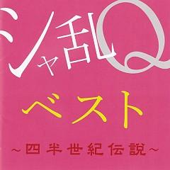 Sharam Q Best -Shihanseiki Densetsu-