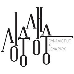 SsSs - Lena Park,Dynamic Duo