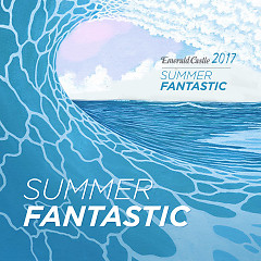 Summer Fantastic (Single) - Emerald Castle