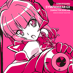 Senki Zesshou Symphogear GX Character Song 6 - Tsukuyomi Shirabe