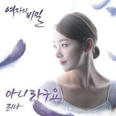 Women's Secret OST Part.5
