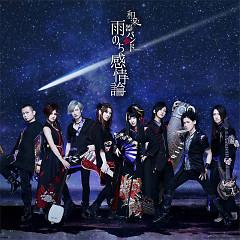 Ame Nochi Kanjyo Ron - Wagakki Band