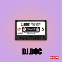 Happy Ending (Single) - DJ DOC