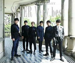 SUPER Very best CD1 - V6