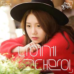 Sweet Home, Sweet Honey OST Part.5