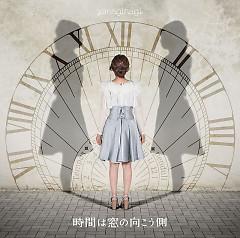 Jikan wa Mado no Mukogawa - Nagi Yanagi