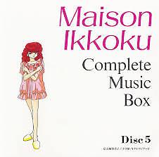 Maison Ikkoku Complete Music Box Disc 5
