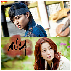 Faith OST Part.5