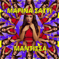 Mantissa (Single)