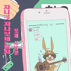 Johnny ?? Good Night. Good Night (Single) - Rabbit Hunter