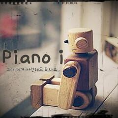 Sad Love Story - Piano I