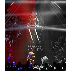 KODA KUMI LIVE TOUR 2017 -W FACE- CD2 - Koda Kumi