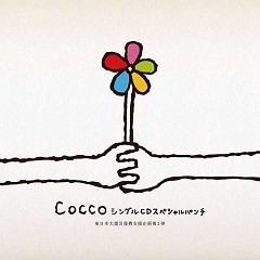 Cocco Single CD Special Punch - Cocco
