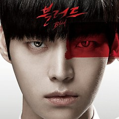 Blood OST