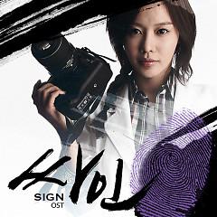 Sign OST Part.4
