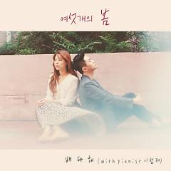 Six Spring - Bae Da Hae