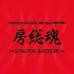 Kishidan Grateful EMI Years 2001-2008 Bousou Tamashii ~SONG FOR ROUTE 127~ CD1 - Kishidan