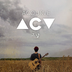 The Day (Single) - Acourve