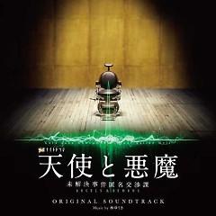 Tenshi to Akuma (Angels & Demons: Cold Case Anonymous Investigation Unit) (TV Series) Original Sound - Yuki Hayashi