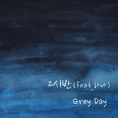 2:30 (Single) - Grey Day