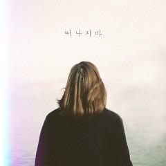 Don't Leave (Single) - Yang Eun Sun