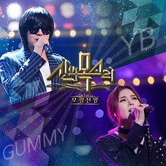 Reincarnation (Single) - Gummy