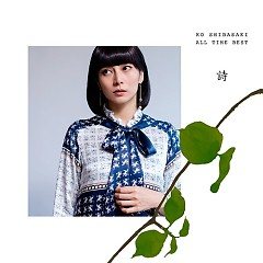Ko Shibasaki All Time Best Uta (Universal Music Ver.) CD2 - Kou Shibasaki