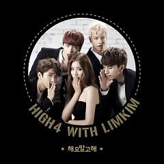A Little Close -                                  HIGH4,                                 Lim Kim