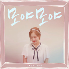 Moyamoya (모야모야) (Single)