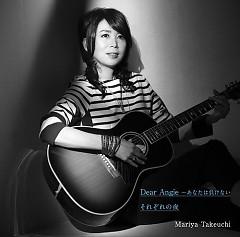 Dear Angie - Anata wa Makenai / Sorezore no Yoru - - Mariya Takeuchi