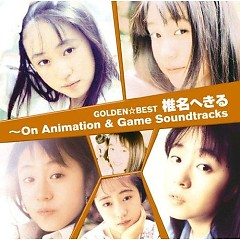 Golden☆Best Shiina Hekiru ~ On Animation & Game Soundtrack ~ (CD1) - Hekiru Shiina