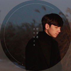 Pink Whale (Single) - Ahn Seung Hun