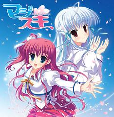 Majisuki ~Marginal Skip~ Original Sound Track CD2