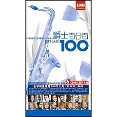 Best Jazz 100 CD 1 No. 1