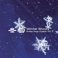 Ember Days Classic - Winter Snow